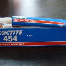汉高乐泰454胶水通用型瞬间固化loctite454快干胶20g报价