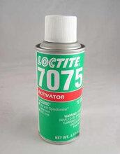 汉高乐泰7075专用活化剂Loctite7075处理剂促进剂4.5OZ