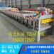 内蒙古#呼和浩特%915/688/750/720楼承板生产厂家