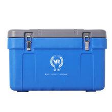 医然65升便携式2到8度疫苗冷藏箱可提供验证报告图片