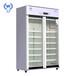 醫然YR/FL800醫藥陰涼柜gsp認證藥店展示柜