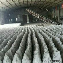 南昌片碱生产厂家99%高含量199-3328-9850