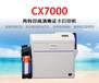 軌道交通項目卡片打印機FAGOOCX7100證卡打印機