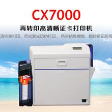 軌道交通項目卡片打印機FAGOOCX7100證卡打印機圖片