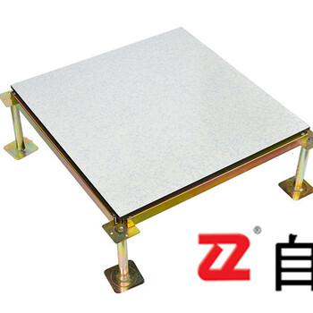 自力牌小兰花陶瓷面防静电活动地板小兰花防静电陶瓷面地板