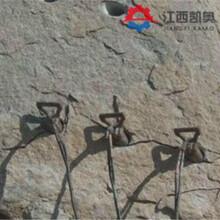 劈裂棒矿山大型开山机武汉代理图片