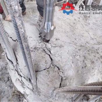 挖地基破石头劈裂机清苑