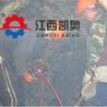 电动劈裂机那个厂最好镇江丹阳_专业生产液压分裂机破碎怎么样