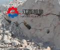 城市挖石头地基劈裂机崇文
