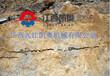 液压岩石分裂机规格多少价格