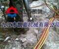 新款高效岩石劈裂机崇文挖基础开石头劈裂机管道岩石开挖