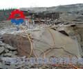液压劈裂机怎么样北京周边采石劈裂机劈石单方成本