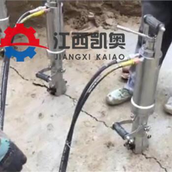 松江矿山采石专用劈裂机截断桩头