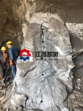 重庆劈裂棒矿山解体石头静态石头劈裂机图片