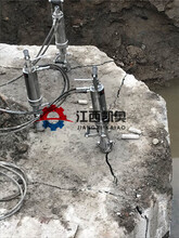 黄冈大型劈裂机采石场破石设备岩石劈裂机的发展图片