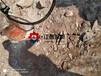 岩石劈裂机破石头的方法漳州石方快速劈裂机