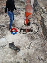 宜春岩石劈裂机花岗岩不用爆破矿山大型劈裂机图片