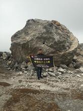 黔东南劈裂棒隧道孤石破除岩石分裂机供应厂家图片