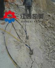 安庆大型劈裂机挖掘机专用劈裂器多少钱图片