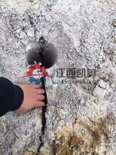 枣庄静态爆破地基破除岩石破桩液压劈裂机视频图片