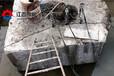 岩石劈裂机破石头的方法漳州钢筋混凝土液压劈裂机