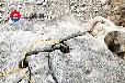 破石器巖石爆破方法隧道裂巖機三沙破石頭的方法