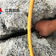 潮州劈裂棒混凝土路面土石方开挖劈裂机图片