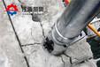 液压劈裂棒工作视频湖南衡阳液压分裂机截断桩头
