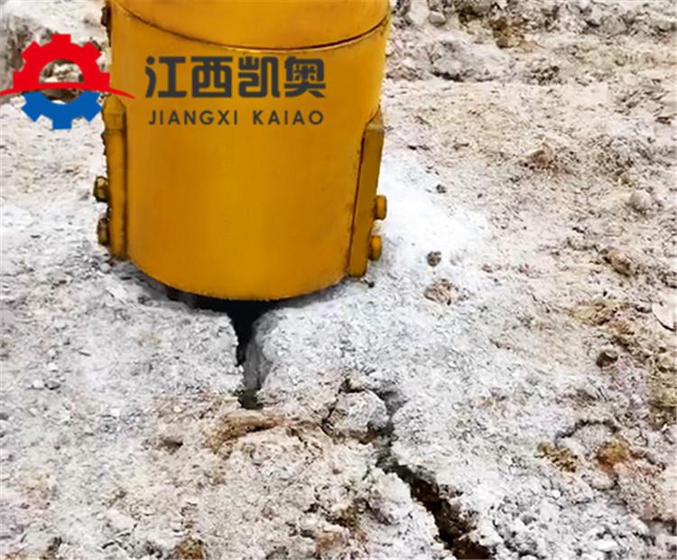 辽宁鞍山分裂机破开铁矿