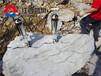 裂石機開挖地基巖石杭州巖石劈裂機怎樣