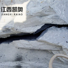 岩石裂岩机桥面拆除江西萍乡岩石劈裂机的应用图片