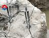 岩石开石器多少钱台班价海西挖基础开石头劈裂棒