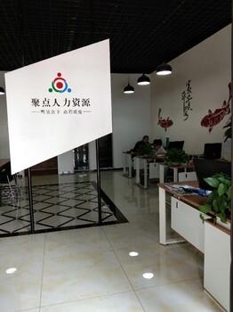 代辦廊坊大廠食品經營許可zheng,服務費低