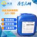 紙漿洗滌消泡劑適于在高溫低濕環境下消泡高效廣譜直售
