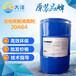 造纸聚醚消泡剂提高硬表面的光亮度厂家直售