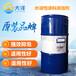 水溶性涂料消泡劑消泡持久穩定相溶性好直銷