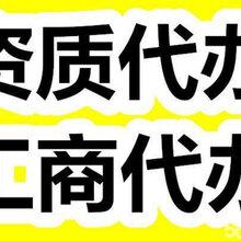 东城区人员有哪些要求办理医疗器械许可证北京资质工商注册