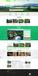 房产网站系统_中介房源系统_绿茶房产管理系统