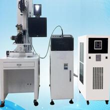 东莞金属自动激光焊接机不锈钢激光焊接设备图片