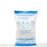 增氧剂解酸剂厂家河南慧泽生物工程有限公司