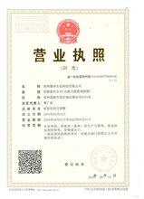 江苏二氧化钙生产厂家图片