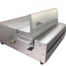 上海香寶XB-AQ600M多功能自動打孔裝訂機(美國)圖片