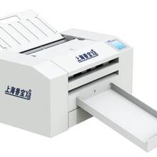 上海香寶智能模切機不干膠卡紙銅版紙異形模切圖片