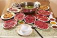 上海合作牛肉火鍋加盟熱線