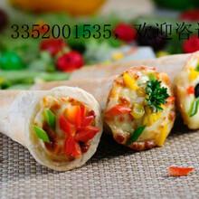 聊城加盟西式快餐加盟全國招創業者,漢堡投資圖片