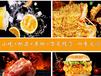 北京合作漢堡加盟熱線
