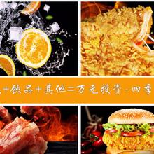 湘貝基炸雞漢堡加盟 漢堡店,張家界開家漢堡加盟輕松開店圖片
