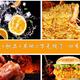 湘貝基炸雞漢堡加盟圖