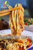 四川冒菜是什么图文