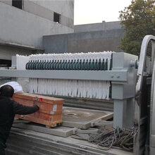 厂家供应20平方板框压滤机电动液压涂料污水污泥处理图片